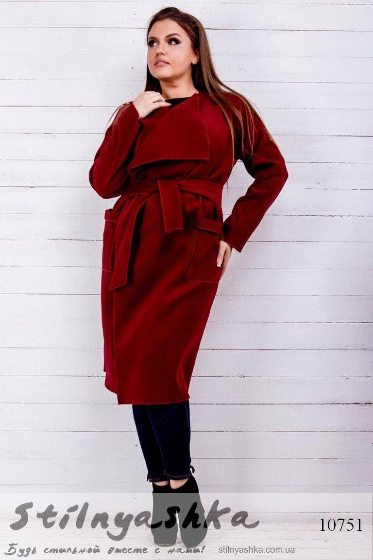 e97817ed8f1f Удлиненное кашемировое пальто для полных марсал - купить оптом и розницу в  Украине. Интернет-