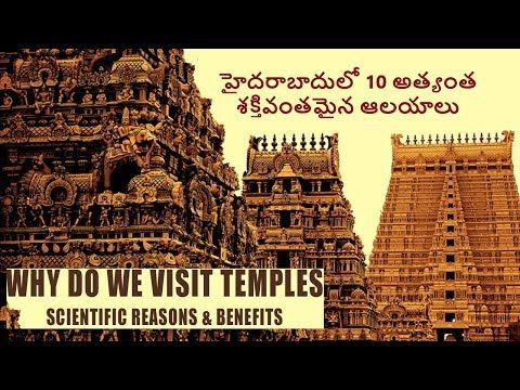 10 Most Powerful Temples in Hyderabad #trendingnow - YouTube