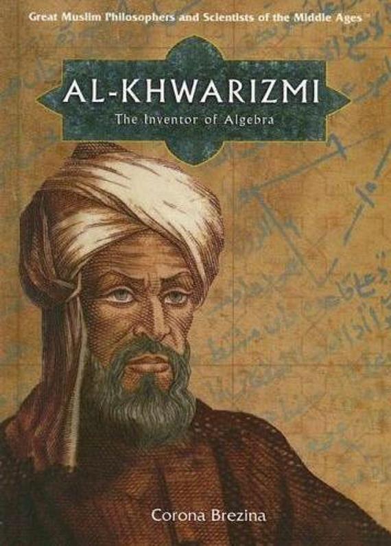al khataf said nasiri