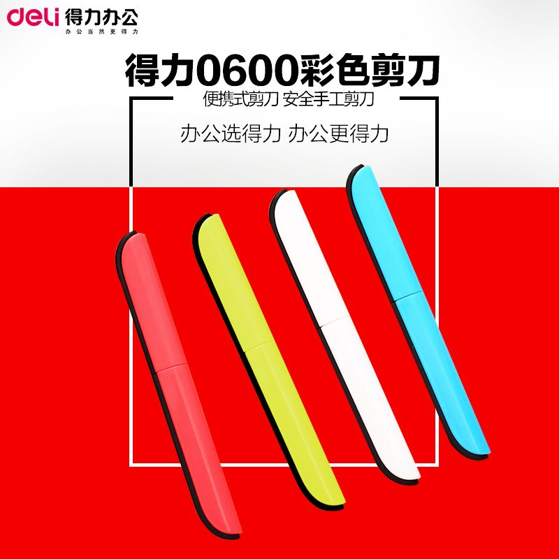 Deli Individual Character Color Scissors Portable Scissors Safety