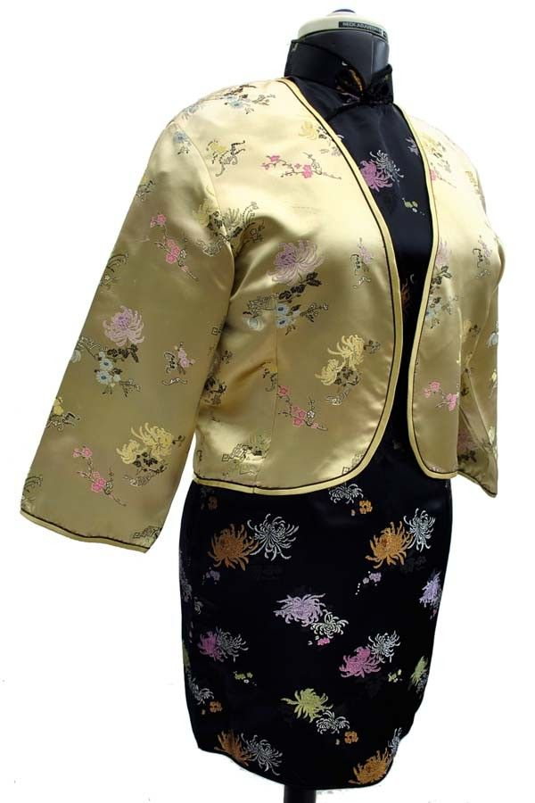 589f967683 Pin by Top Notch Vintage on 1960s | Silk brocade, Jackets, Silk
