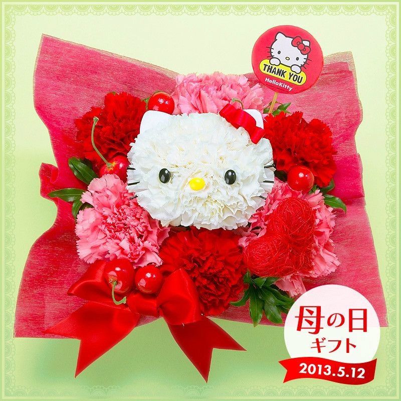 Hello kitty flower bouquet for the one you love with