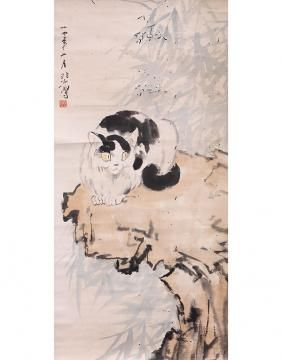 Chinese Scroll, Manner of Xu Beihong, Cat - Price Estimate: $3000 - $5000