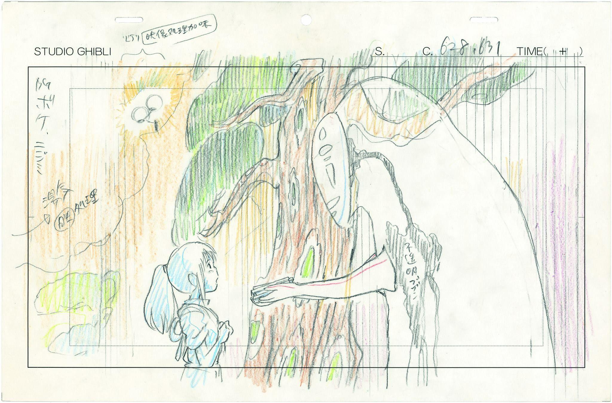 吉卜力手繪稿 Studio Ghibli Art Ghibli Studio Ghibli