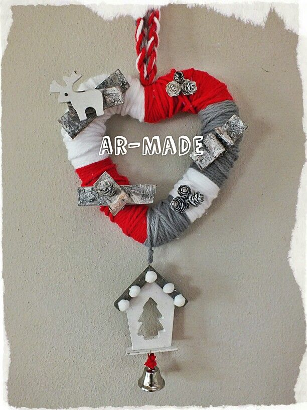 Christmas by Ar-Made
