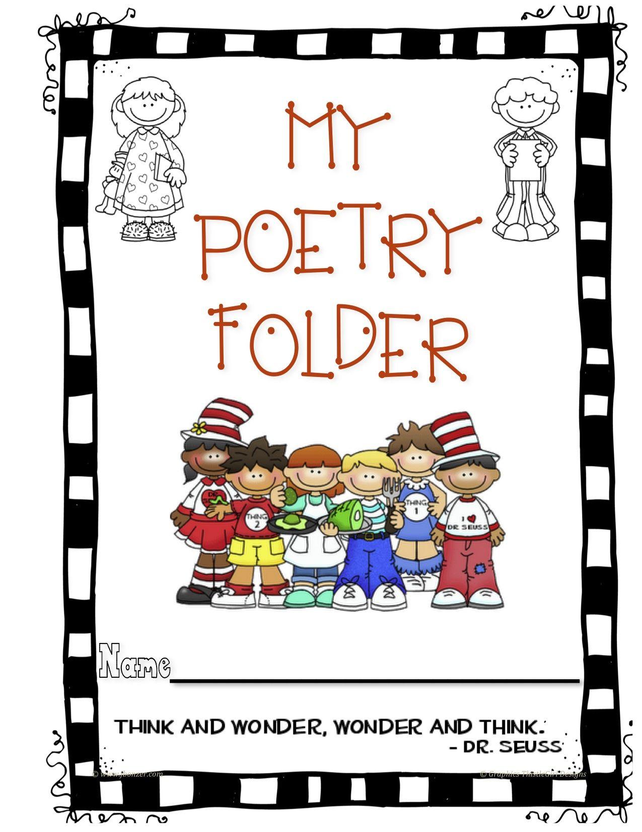 Kindergarten Poetry Book Cover : Poetry folder cover for my students pinterest school