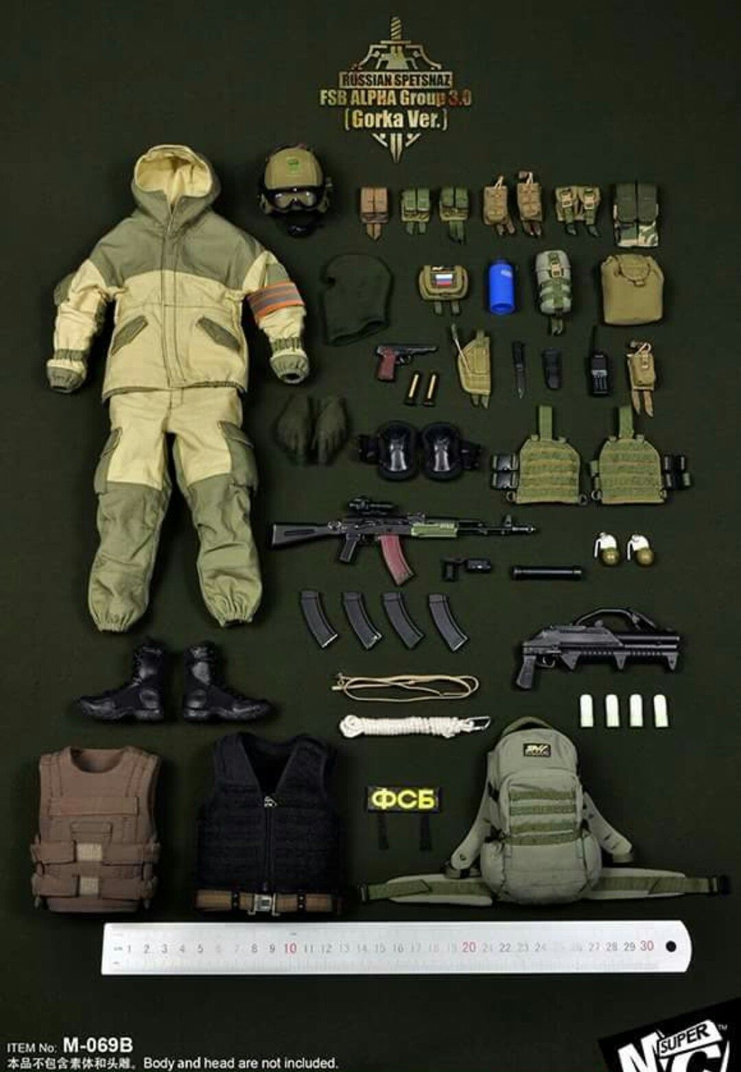 MC Toys Action Figures Black T Shirt Private Military Contractor 1//6 Scale