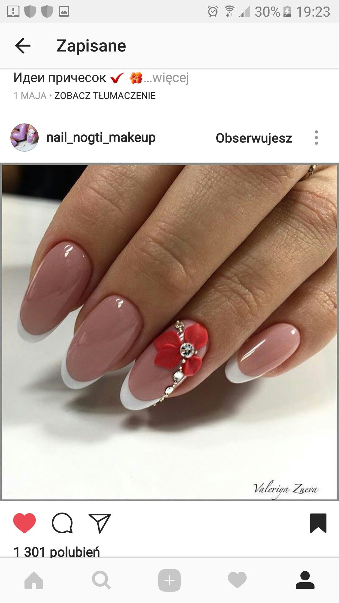 Pelikh nail ideas Ногти in pinterest nails nail designs