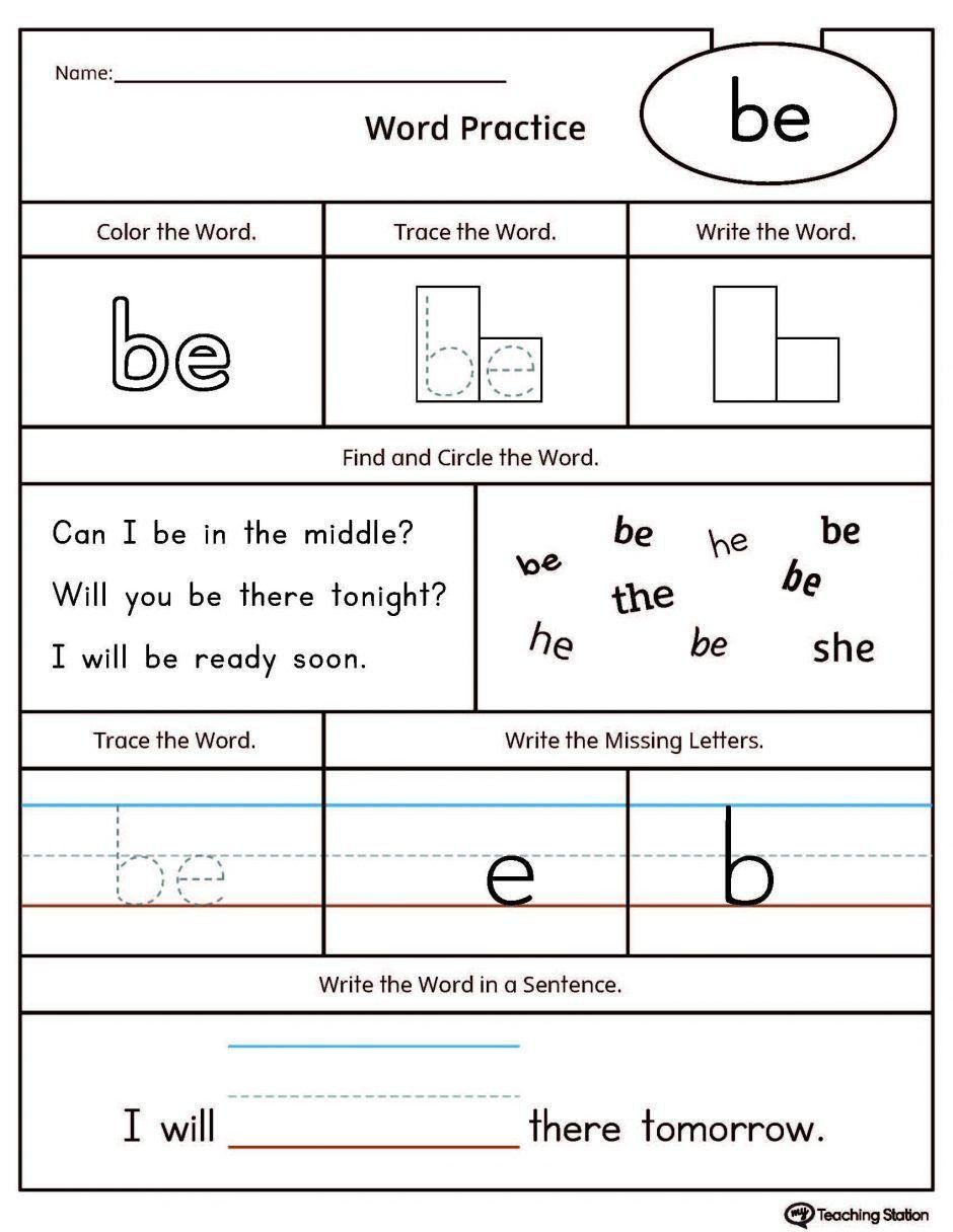 Sight Words Worksheets For Kindergarten In 2020 Sight Words Kindergarten Sight Word Worksheets Kindergarten Worksheets Sight Words [ 1216 x 940 Pixel ]
