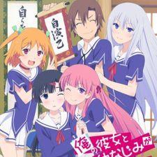 Ore no Kanojo to Osananajimi ga Shurabasugiru - Đang cập nhật.