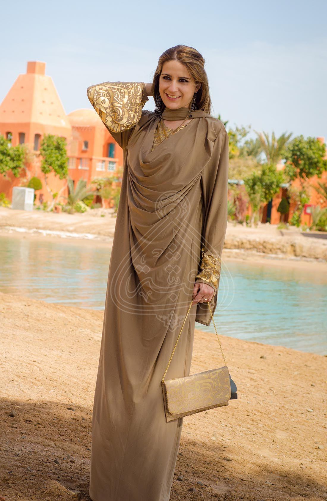 Retha price le material georgette turkish abaya عباية