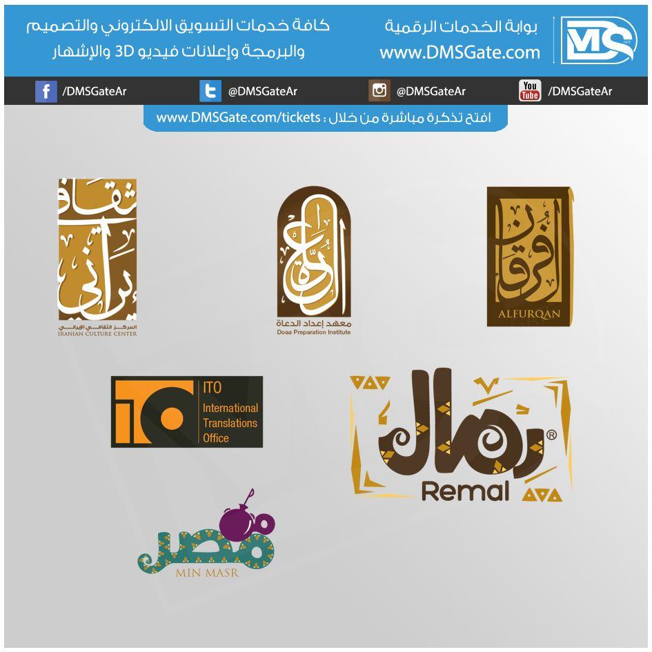 بوابة الخدمات الرقمية Www Dmsgate Com خدمات تسويق الكتروني برمجة تصميم تطبيقات الرياض السعودية ت Electronic Products Ava