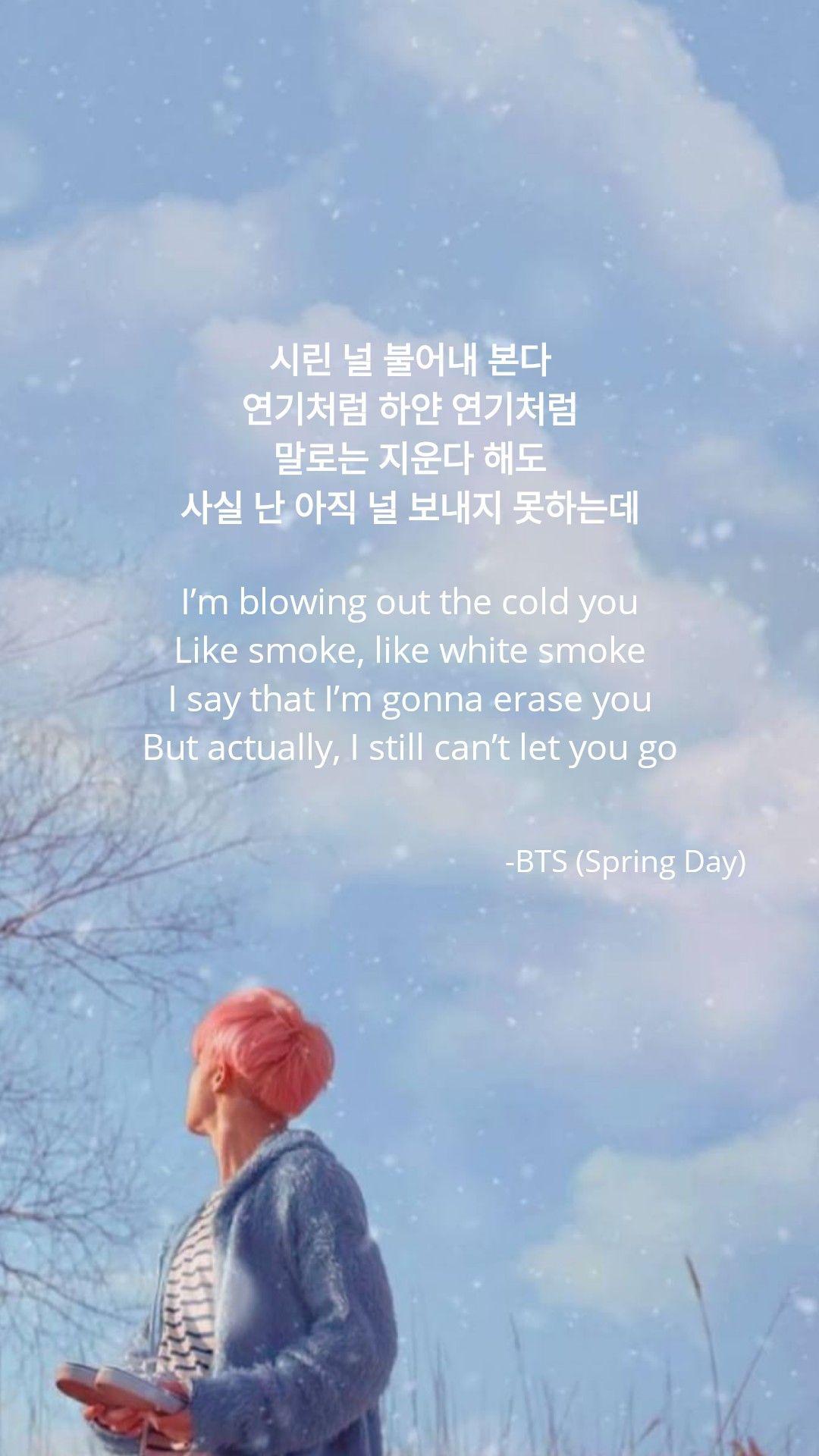 Spring Day Bts Lyrics Bts Lyric Bts Wallpaper Lyrics Bts Lyrics Quotes