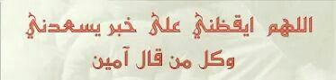 Pin By Nayef Saif On منوعات عربي Arabic Calligraphy Calligraphy Pll