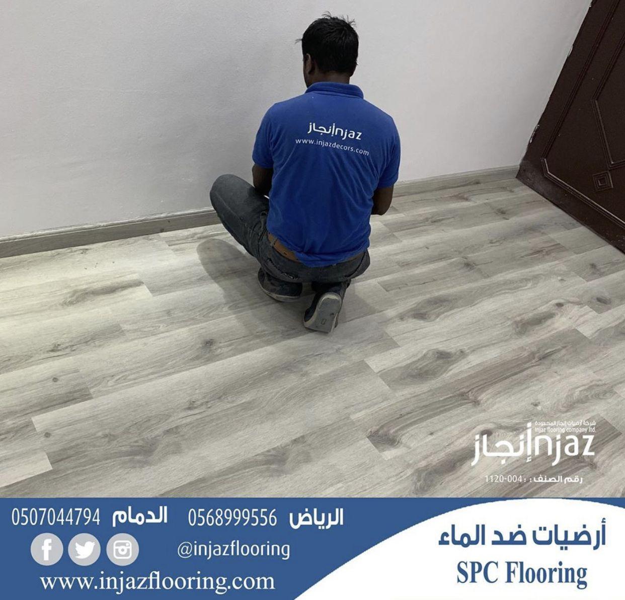 ارضيات ضد الماء 100 Spc Flooring Tile Floor Crafts