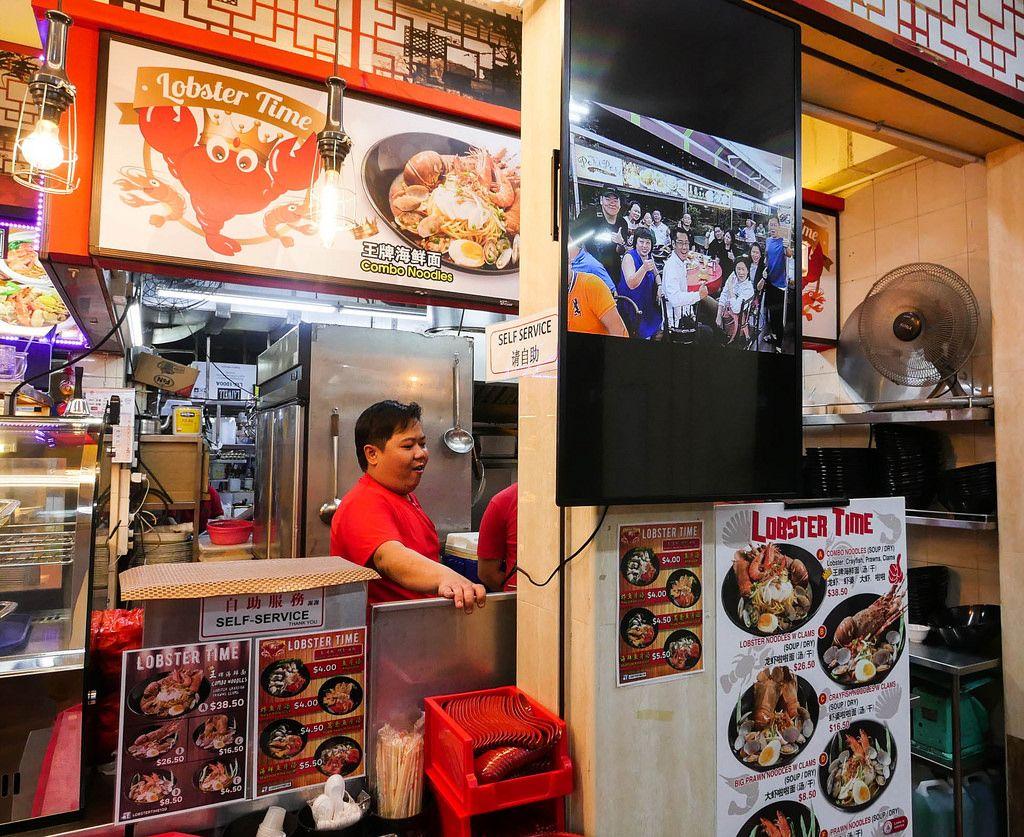 Lobster In Bishan Singapore Food Lobster Bishan