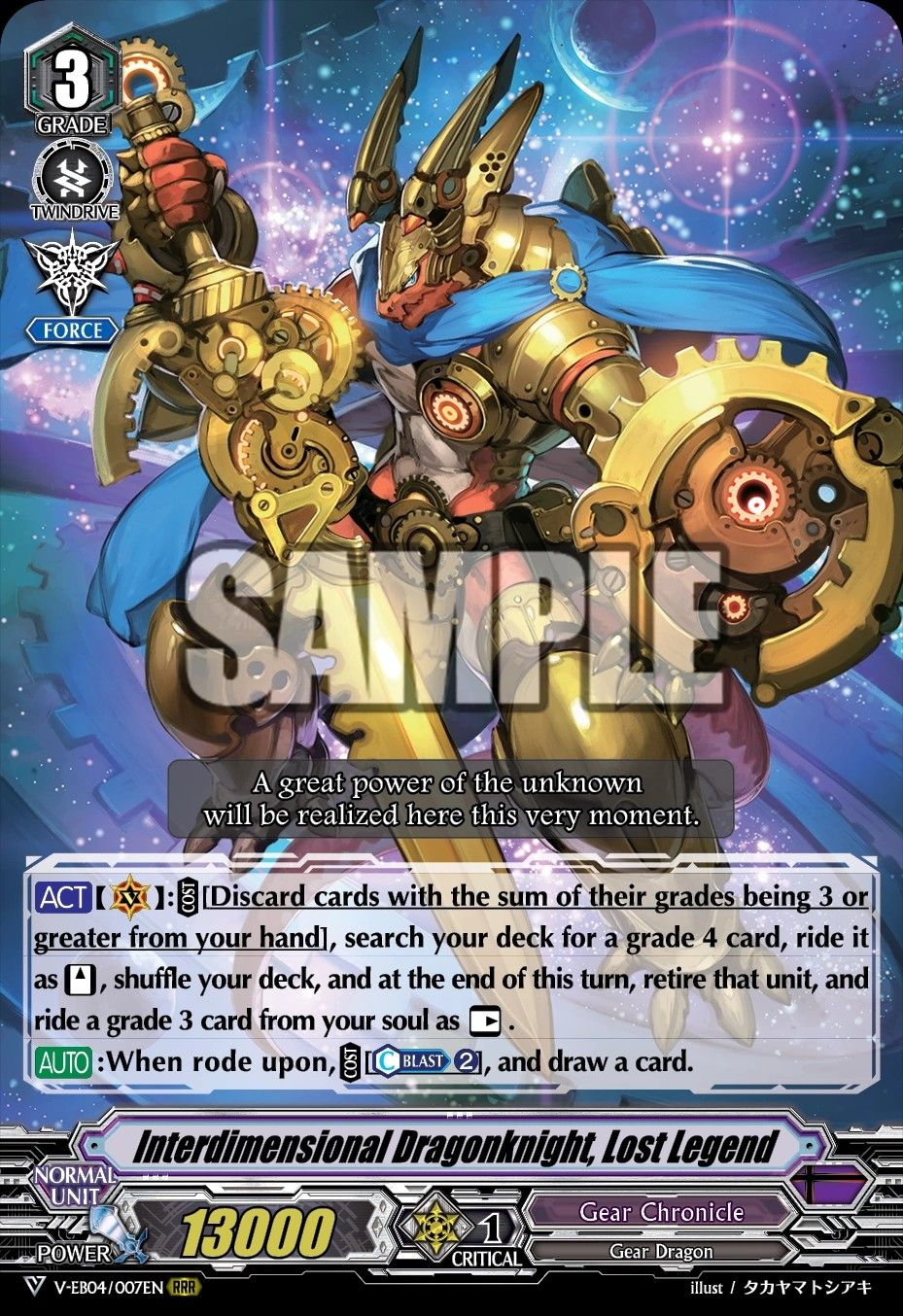 Pin by Ppiratedoody on Cardfight vanguard Gear Chronicle