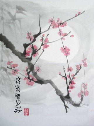 Japanese Blossom Peinture De Cerisiers En Fleur Fleur Japonaise Art De Fleur De Cerisier