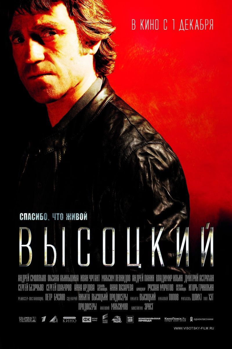 archive Biography movies, Film, Movies