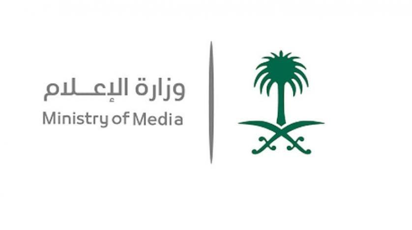 اعلنت وزارة الإعلام عن وظيفة المراقب المالي شاغرة للجنسين شاغرة Home Decor Decals