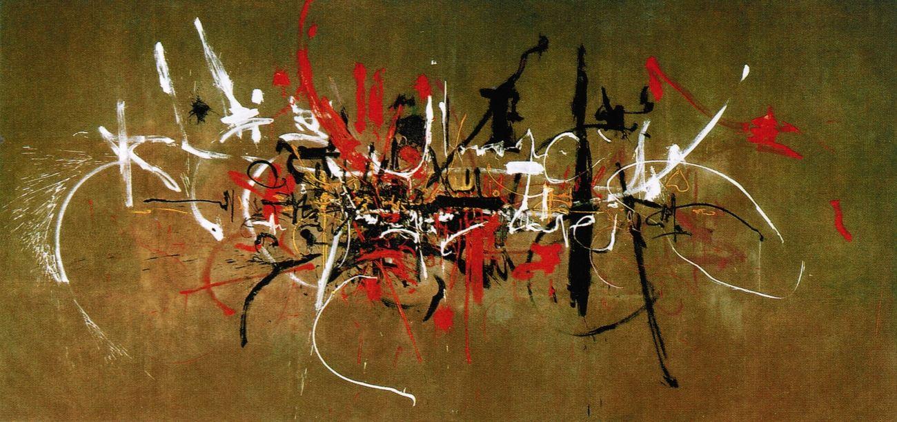 bf531110a15 Capetos por toda parte (1954). Georges Mathieu. óleo sobre tela (2 ...