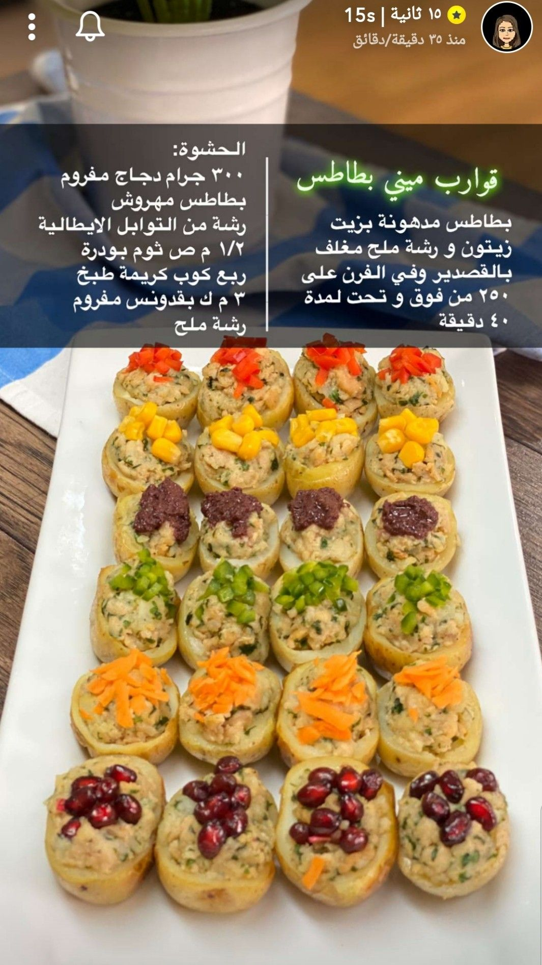 Pin By Hnoreen On Food طبخ Food Receipes Save Food Recipes
