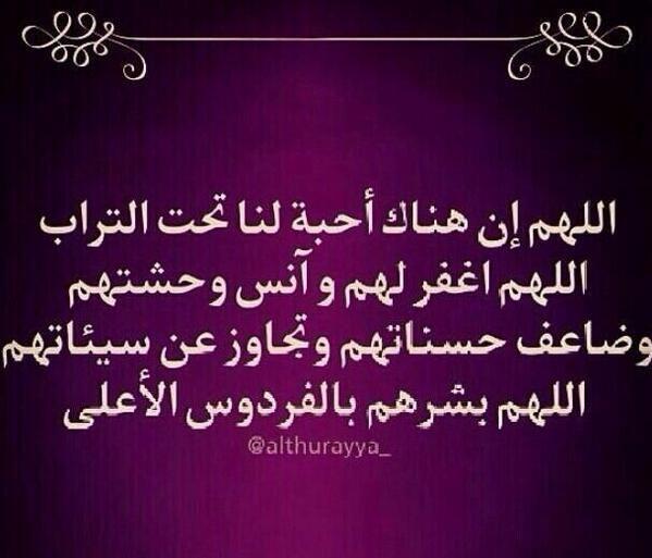 دعاء قصير لاهل الميت كل شي جديد Lettering English Letter Arabic Calligraphy