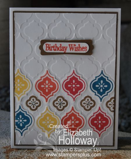 handmade birthday card ... bright and pretty stamping of Mosaic Madness images on mosaic embossing folder texture ... Stampin' Up!