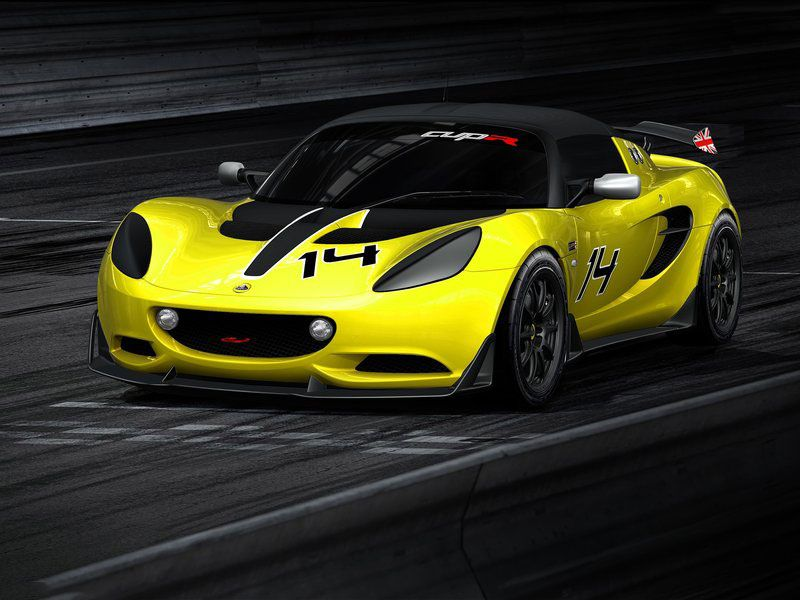 Will Lotus Elise 2016 design be largely influenced by familiar Toyota line ? For more details visit our http://www.enginefitted.co.uk/blog/