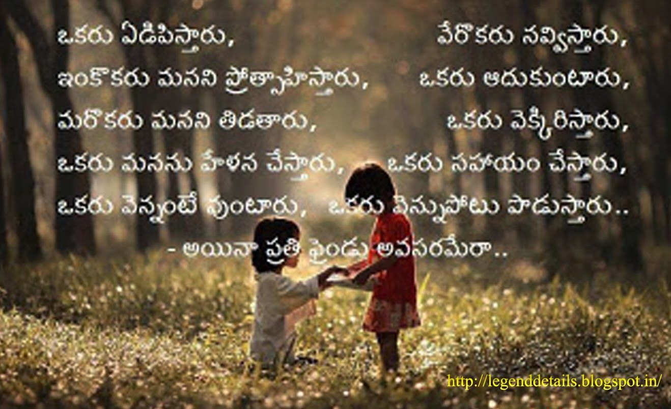 Quotes Against Love In English: The Legendary Love: Telugu Great Love Letters, Telugu Love