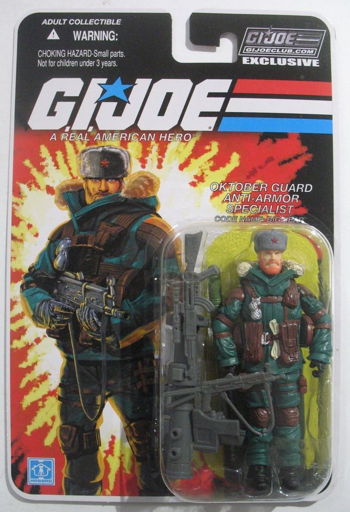 NEW MOC MOSC SEALED GI JOE Collector's Club Figure BIG