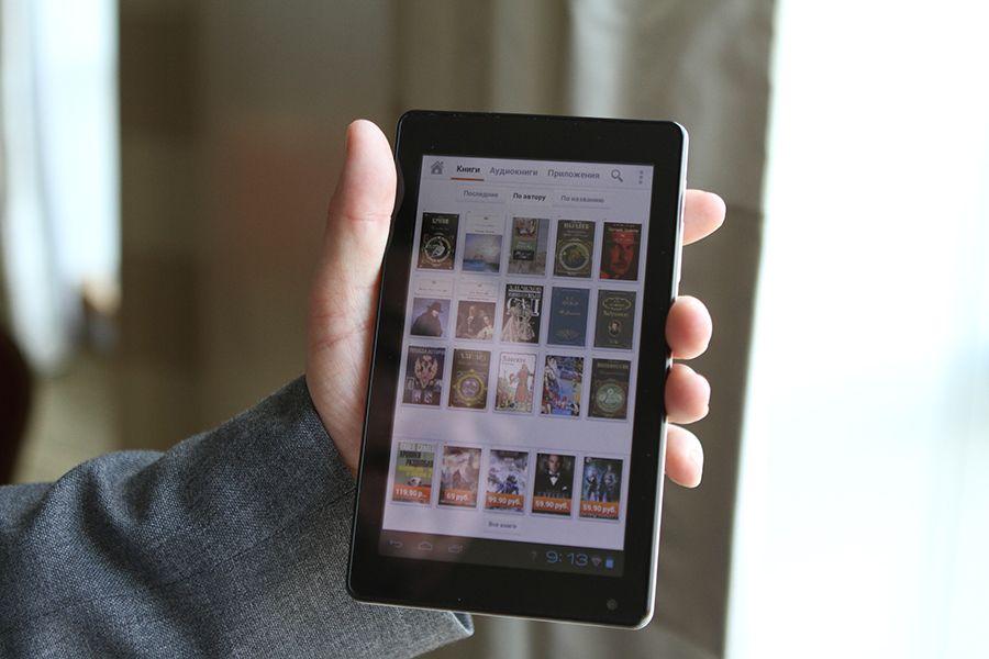 И как скачать электронные книги