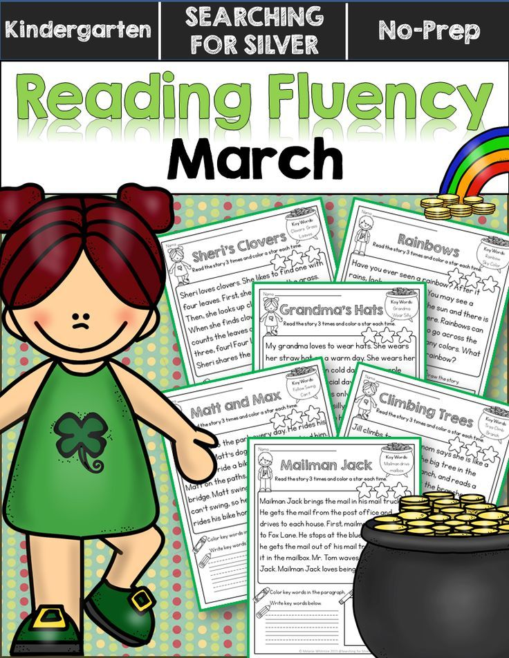 Help build FLUENCY and confidence in reading! March ...