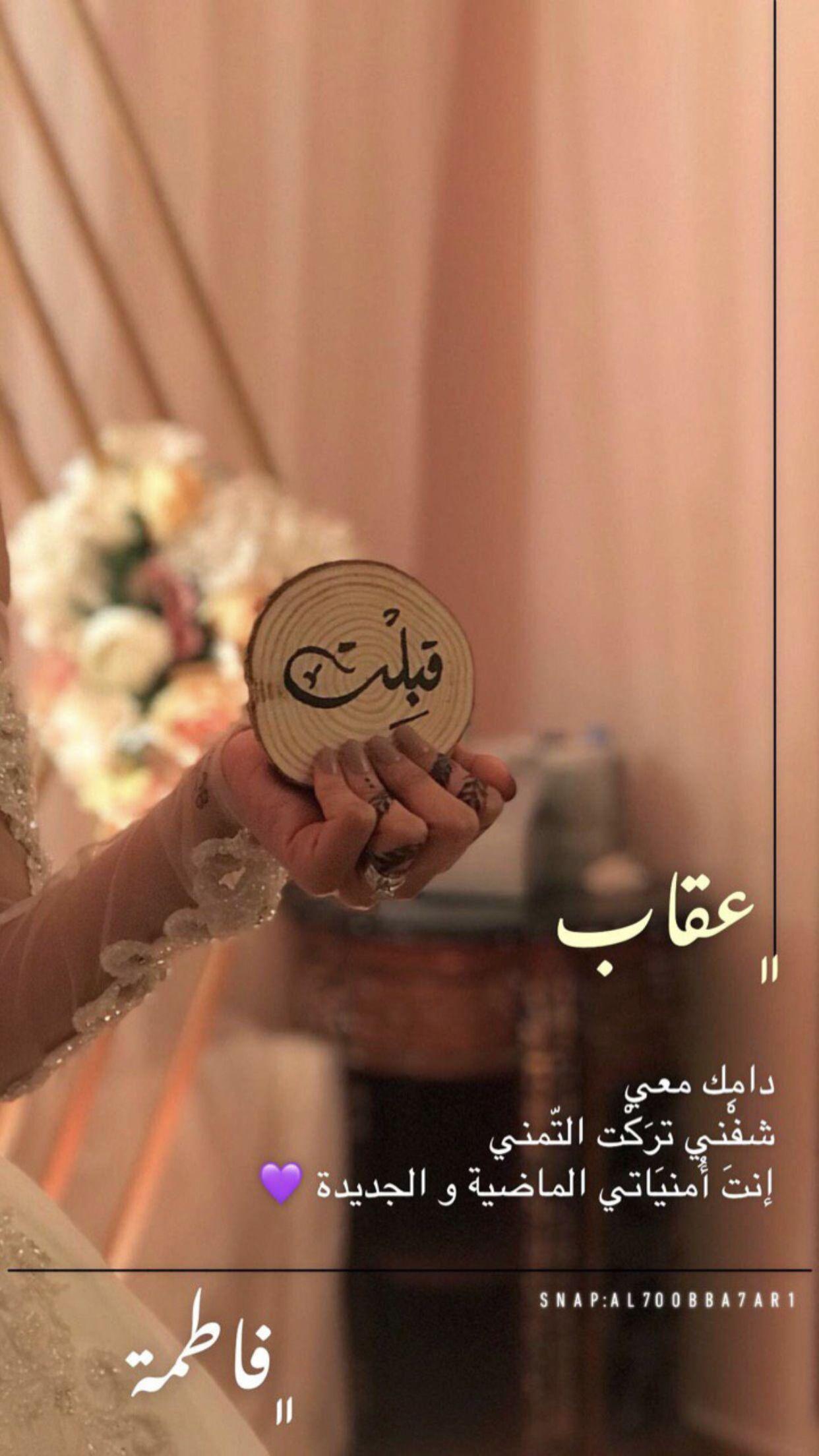 Telegram Contact Live Khadijah Boat Wedding Wedding Background Wallpaper Wedding Logo Design