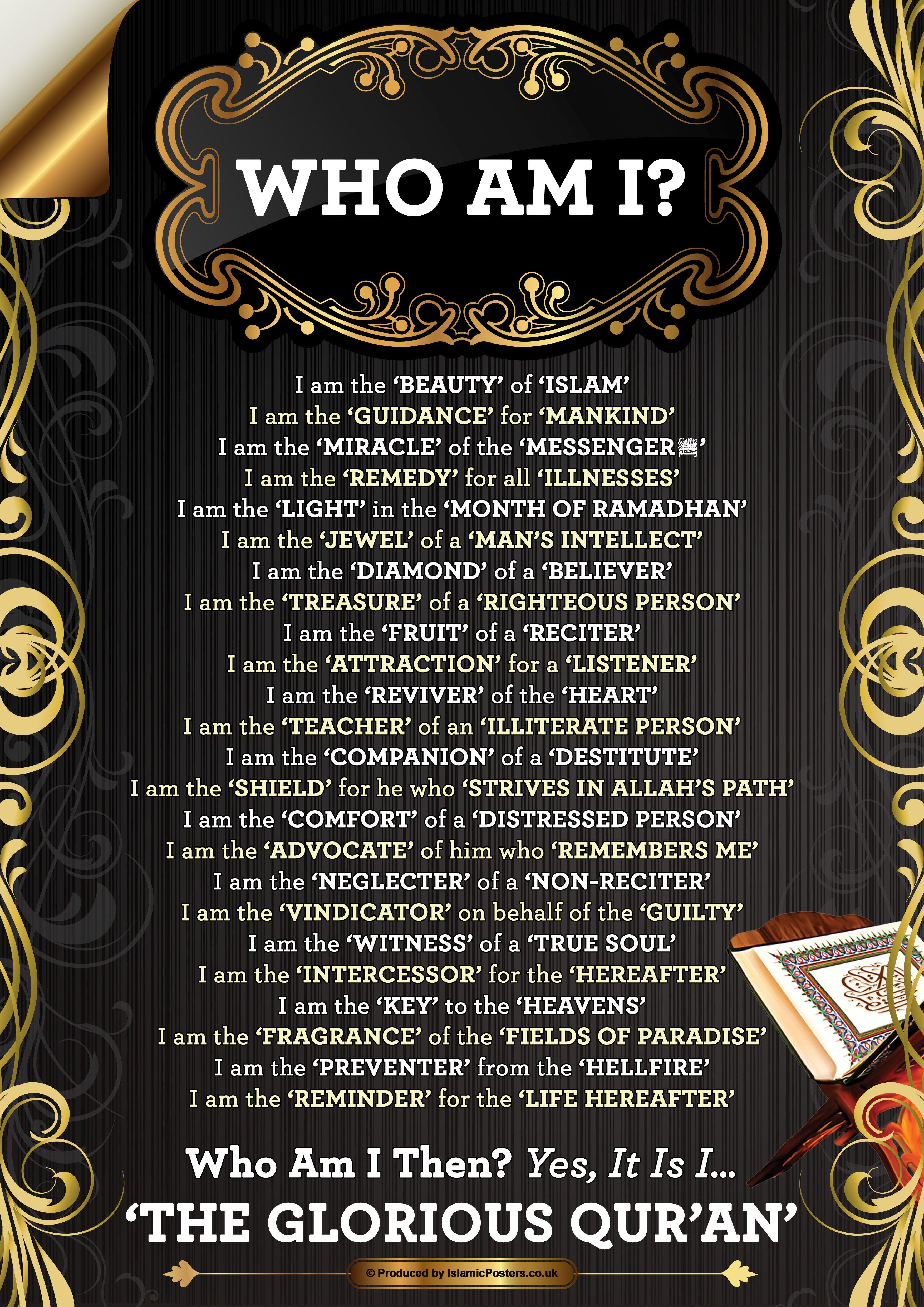 Islamic posters islamic educational posters islam