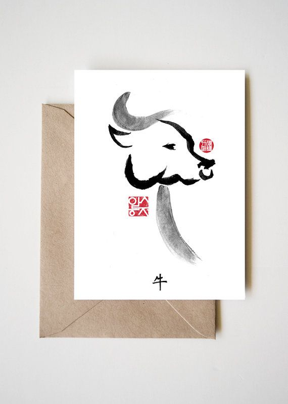 Year Of The Ox Zodiac Card Chinese Letters Inspired Symbolic Animal