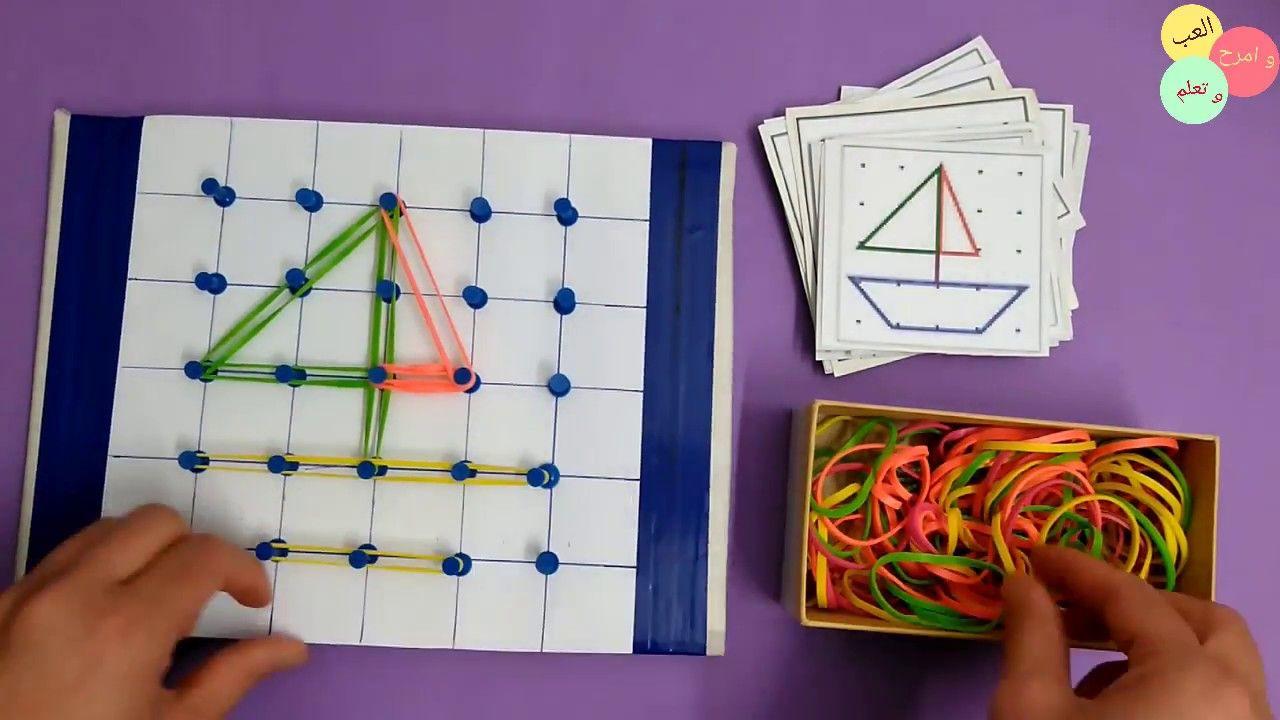 10 أنشطة منتسوري باستخدام اللوحة الوتدية من عمر سنتين ل 8 سنوات Geoboar Seed Art Activities For Kids Activities
