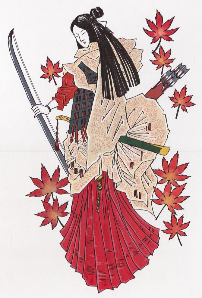 Resultado de imagen para Jingū.