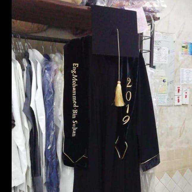 Pin By استديو فلة On تخرج Fashion Academic Dress Dresses
