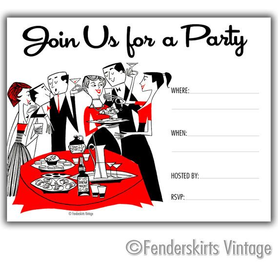 Retro 1950s Cocktail Society Party Invitations INSTANT DOWNLOAD – 1950s Party Invitations