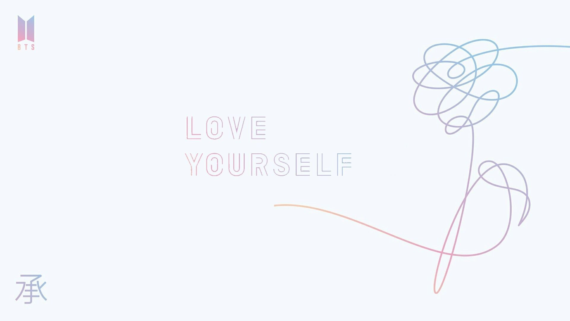 1920x1080 Bts Love Yourself Pc Wallpaper By Me Bts Pinterest Bts Bts Love Yourself Bts Wallpaper Wallpaper