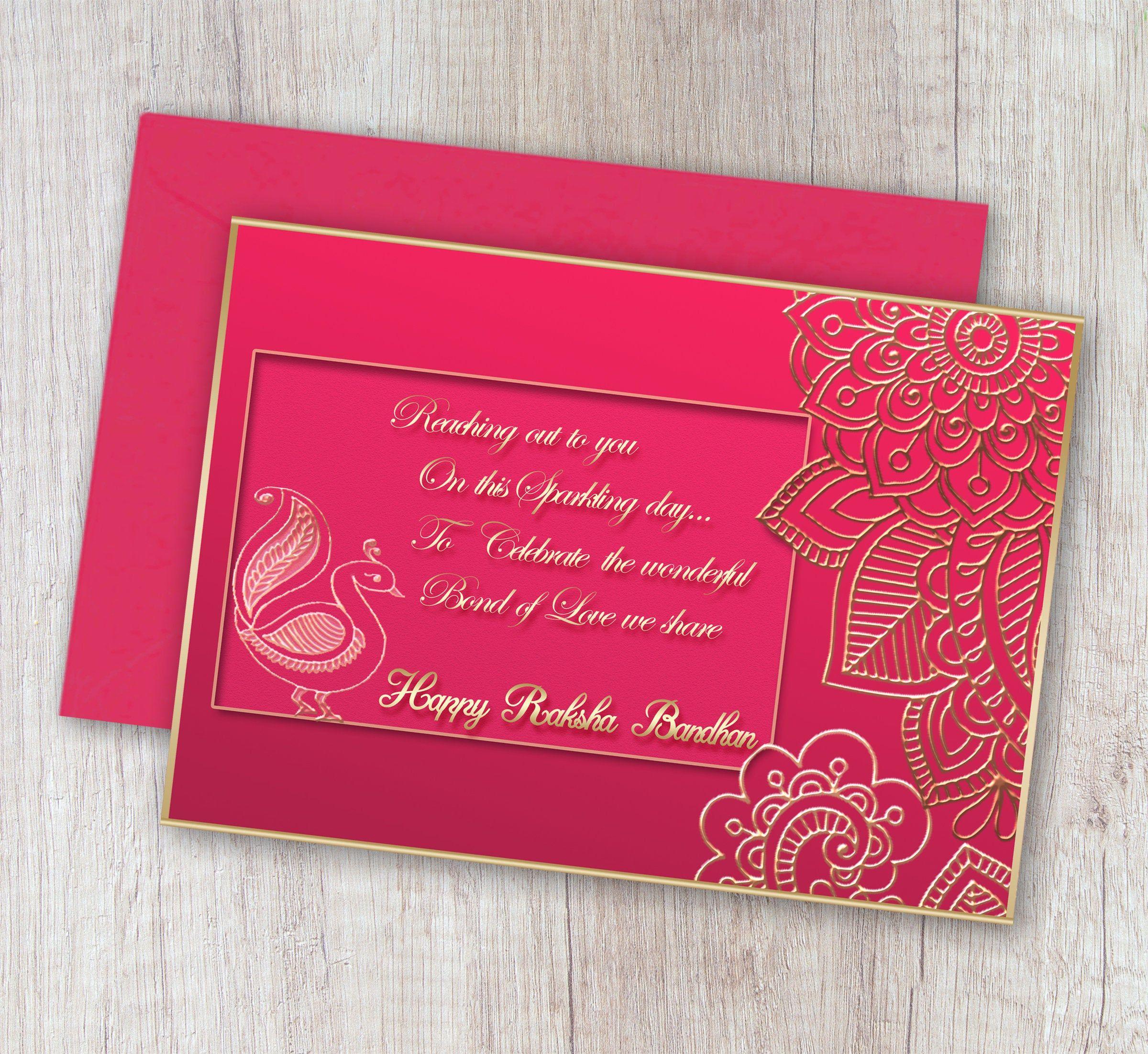 Printable Raksha Bandhan Card Happy Raksha Bandhjan Wish Traditional Golden Motifs Card For Brother For Sister Instant Download In 2021 Raksha Bandhan Cards Raksha Bandhan Happy Rakshabandhan