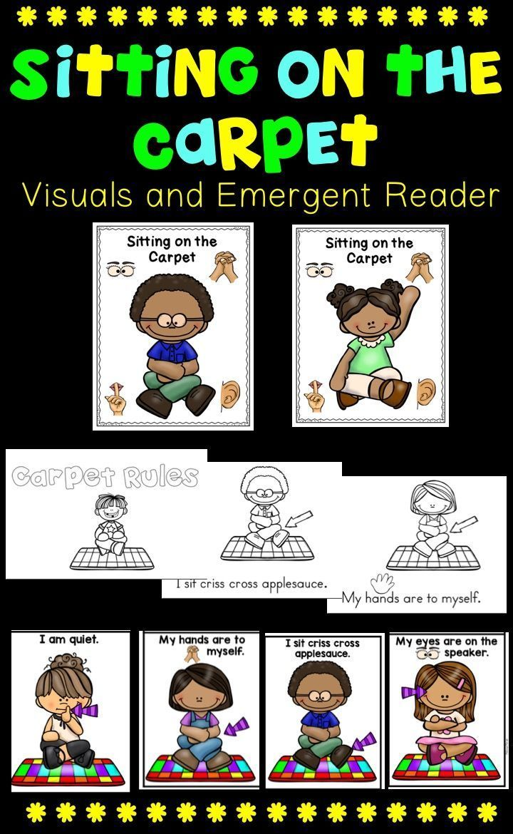 """carpet rules emergent reader and visuals   """"tpt elementary k-6"""