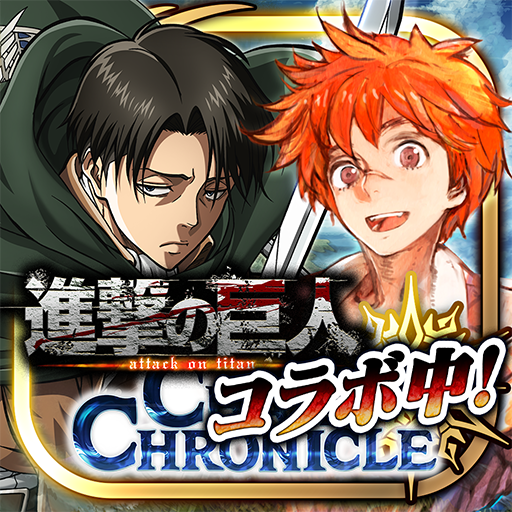 Chain Chronicle 3 v3.1.2 Mod Apk Tv animation, Mod