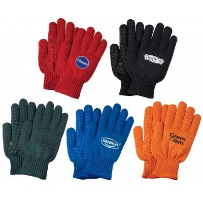 08b80525fba6a Get custom printed Freezer work Gloves with PVC Grip Dots - Assorted Glove  Colors - get your company's logo imprinted on the outside palm.