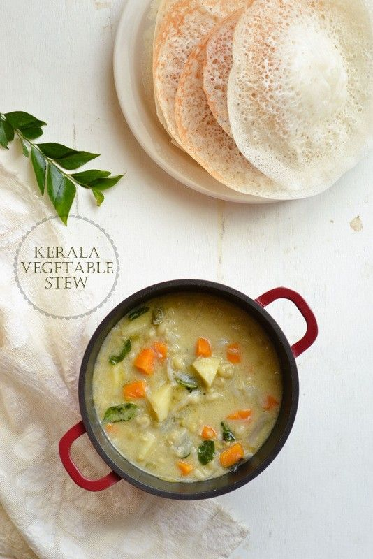 Kerala style vegetable stew kurryleaves kerala recipes kerala style vegetable stew kurryleaves forumfinder Choice Image