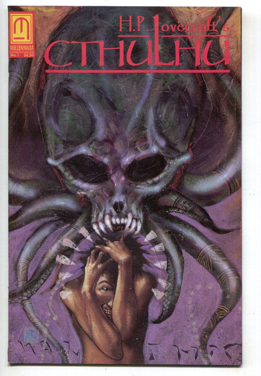 HP Lovecraft Cthulhu The Whisperer In Darkness 1 Millennium 1991 VF