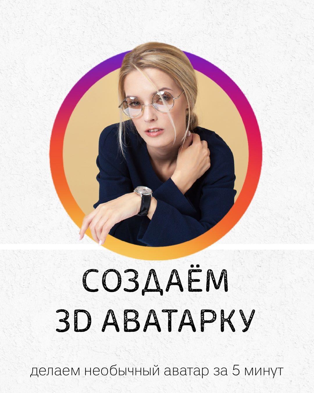 Сделать аватарку с 2 фотографиями | 1350x1080