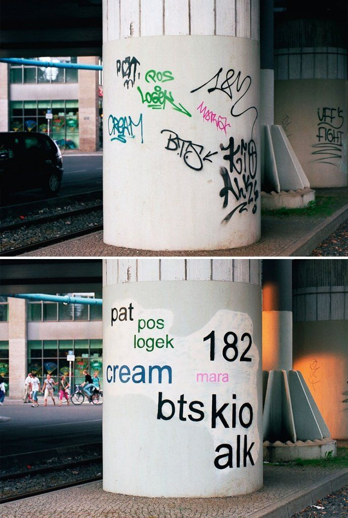 French Artist Turns Illegible Graffiti Into Writing We Can Actually Read Yettio Com
