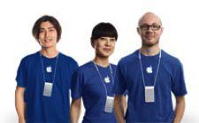 a5bd70e45510ccd1e04f7a44751e5576 - How Hard Is It To Get A Job At Apple Retail